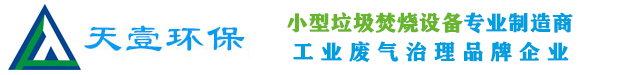 官网注册威廉希尔官网开户环保科技有限公司