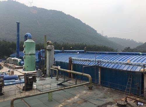 官网注册永丰纸业预沉池加盖有机废气处理项目