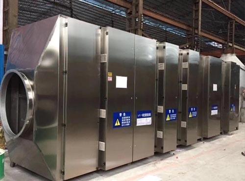 官网注册名流家具光催化氧化废气处理项目